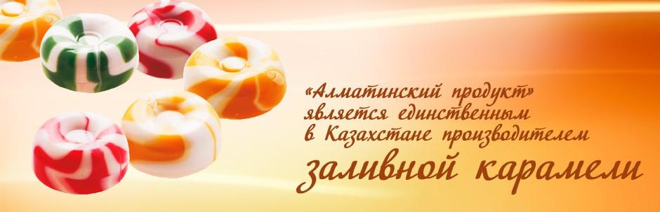 karamel-1